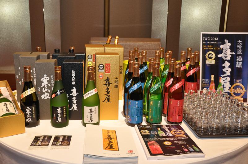 福岡の地酒「喜多屋」