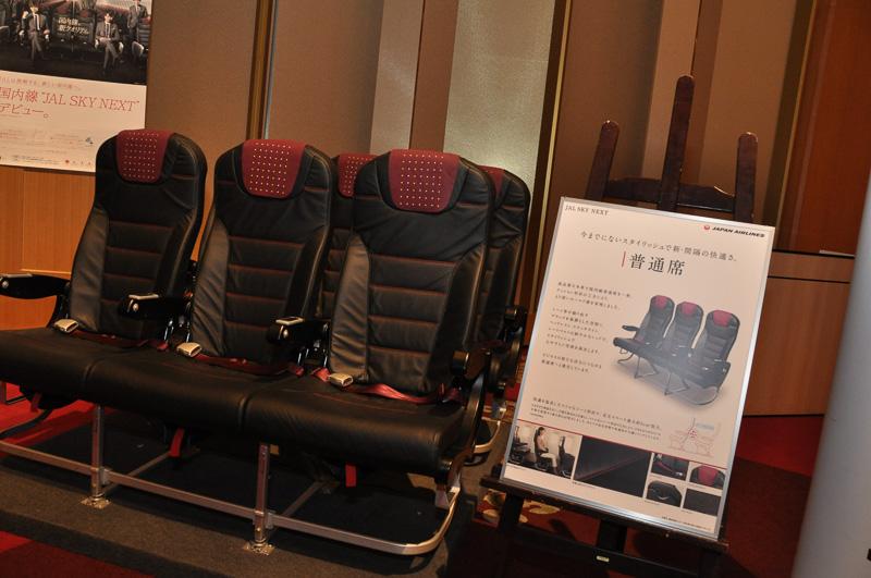こちらは普通席。SKY NEXT仕様の航空機は、普通席を含め全席本革シートとなっている