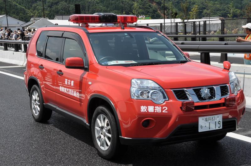 トラックの後に、消防車や救急車が続いた。その後来賓の車が。先頭は国土交通副大臣 髙木毅氏