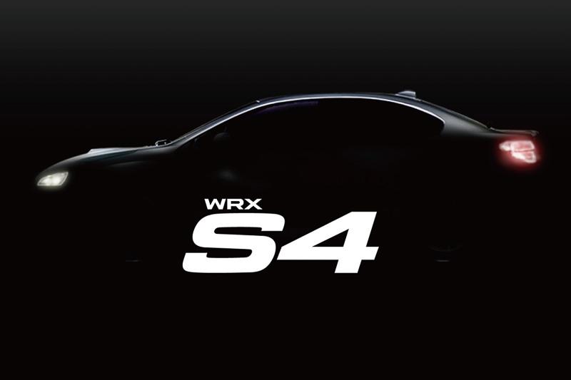 「WRX S4」のサイドシルエット