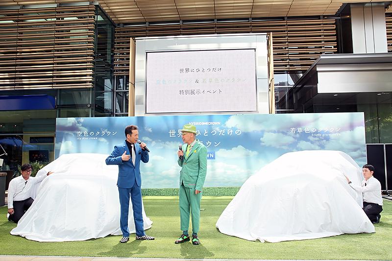 イベントのゲストとしてテリー伊藤氏と田原俊彦氏が登場。2人とも「どんな色か楽しみだなぁ」と待ちきれない様子