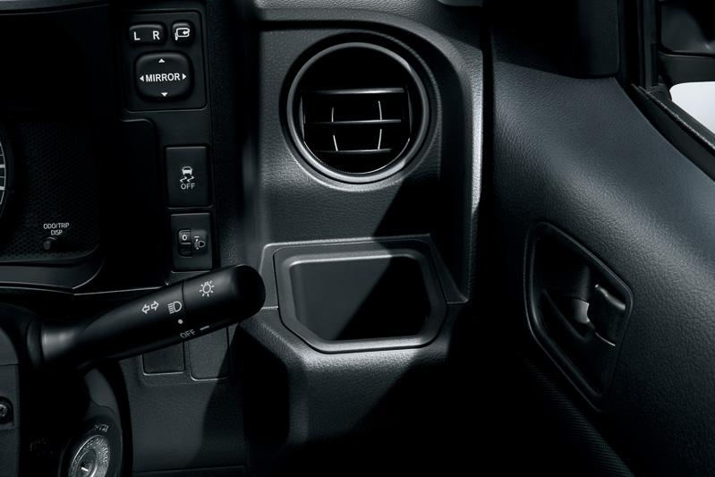 エアコンの風が利用できる運転席カップホルダー