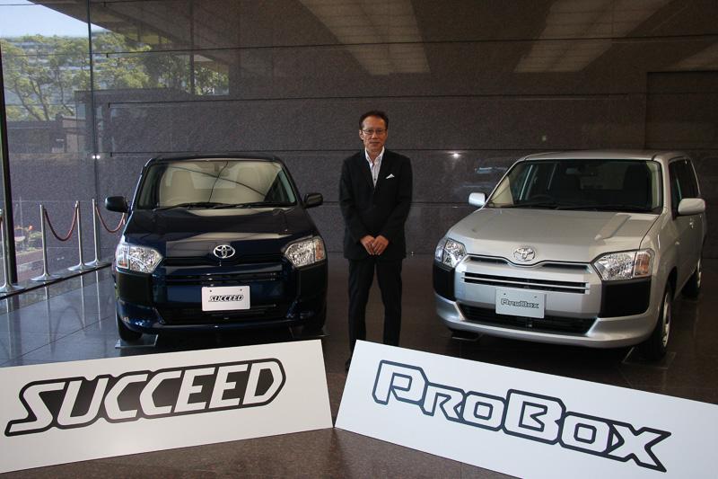 新型の「サクシード」(左)と「プロボックス」(右)の間に立つのは、2車種の開発を担当したトヨタ自動車 製品企画本部 チーフエンジニアの金森善彦氏