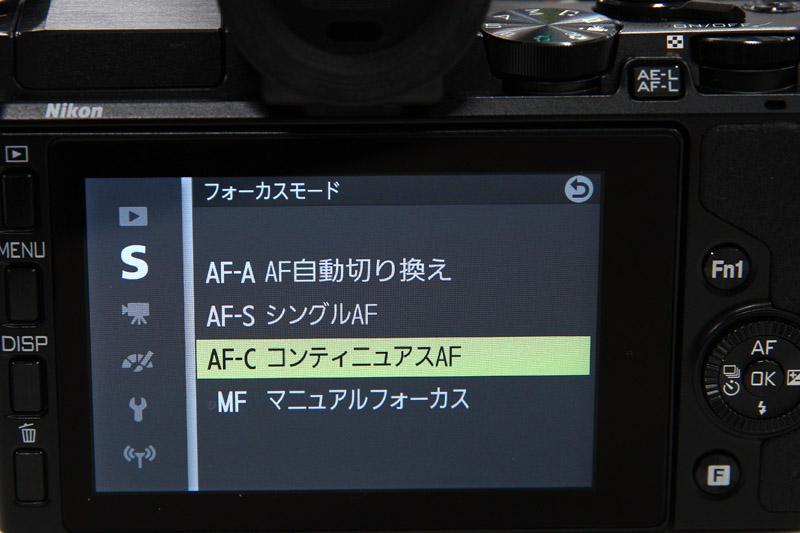 フォーカスモードは「AF-C コンティニュアスAF」にセットする