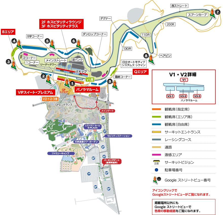 """鈴鹿サーキットの観戦エリアMAP。鈴鹿サーキットのホームページ内<a class="""""""" href=""""http://www.suzukacircuit.jp/supergt_s/ticket/#area-map"""">http://www.suzukacircuit.jp/supergt_s/ticket/#area-map</a>では、Googleのストリートビューを利用してサーキット内を自在に見ることが可能"""