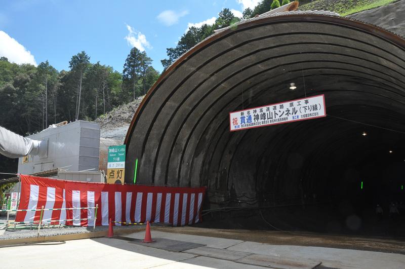 新名神高速の大阪府域で初の貫通となった神峰山トンネル(下り)
