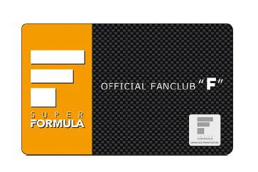 プリペイドカード機能の付いたファンクラブ会員証のカードデザイン