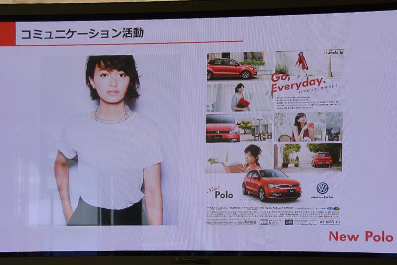 テレビCMなどに榮倉奈々さんを起用。「Go Everyday」をキーワードとして展開する