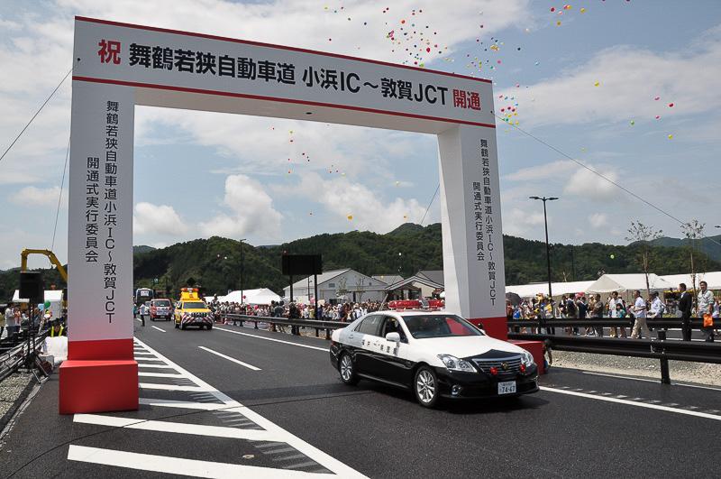 7月20日に開通した舞鶴若狭自動車道 小浜IC~敦賀JCT間。同時に舞鶴若狭自動車道が全線開通となって大きな効果を発揮した