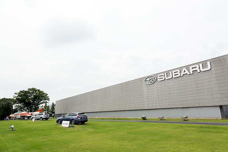 矢島工場に隣接するスバルビジターセンター