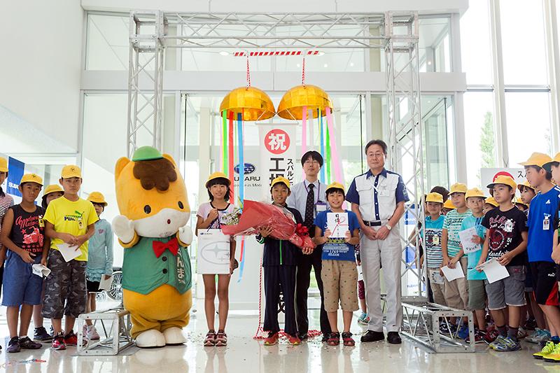 新郷東小学校の生徒たちには記念品が贈られた
