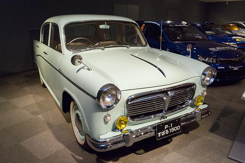 発売されなかった幻の名車、P-1 すばる1500