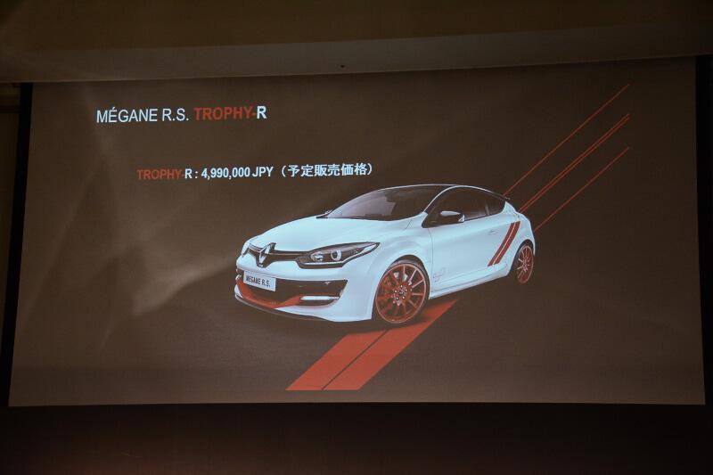 トロフィーRの販売価格は499万円