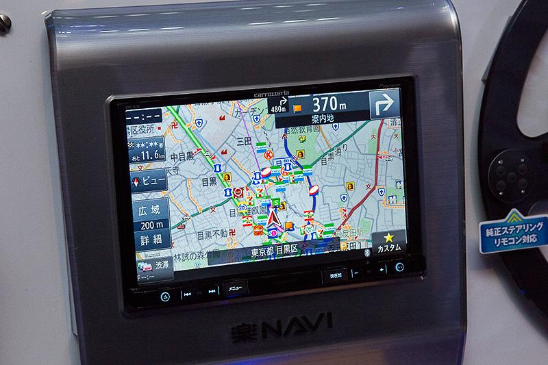 8型モニターを採用する「AVIC-RZ09」。ブリリアントフィニッシュパネルの採用で映像はとてもキレイ