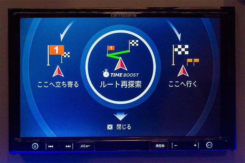 スマートコマンダー用のメニューは状況に応じて4パターン用意されている
