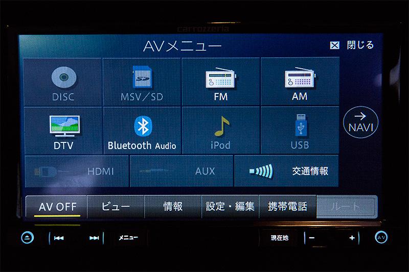 AV系のメニュー画面