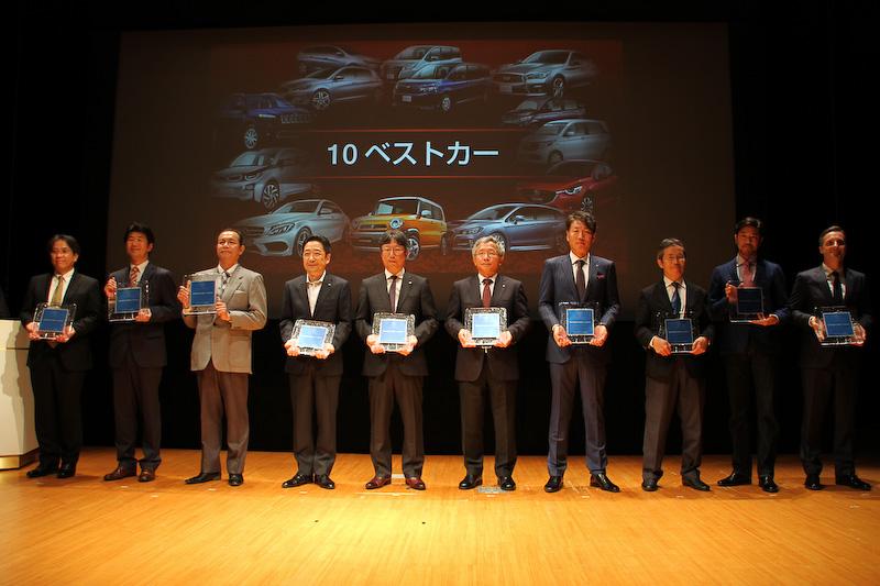 10ベストカーの表彰式