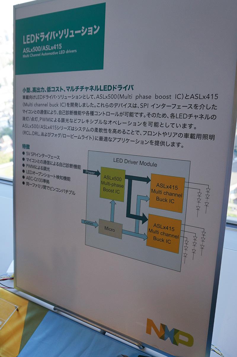 「マルチチャネルLEDドライバ」のデモ。3つのICで合計5個のLEDがコントロールできる