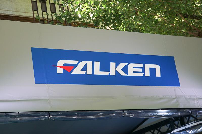 ファルケンのロゴ。主に欧米で展開している