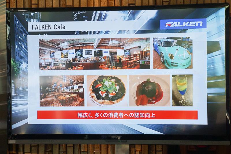 FALKEN Cafe Aoyamaの狙いは、一般の消費者への認知度向上