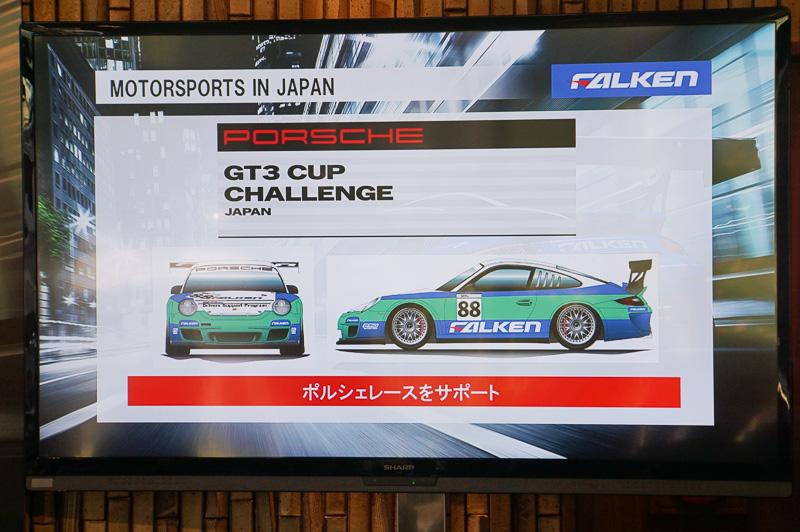 ポルシェ GT3カップ チャレンジ ジャパンシリーズへのワンメイク供給はダンロップからファルケンへ変更される