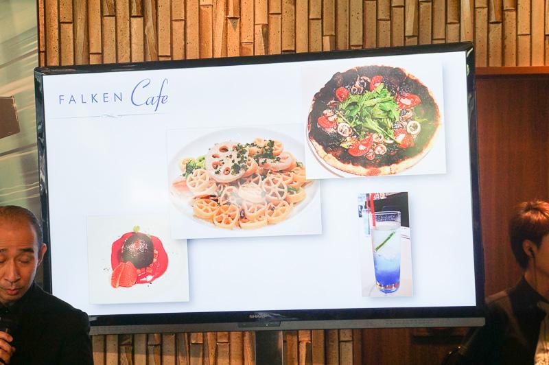 FALKEN Cafe Aoyamaで提供される特別メニュー