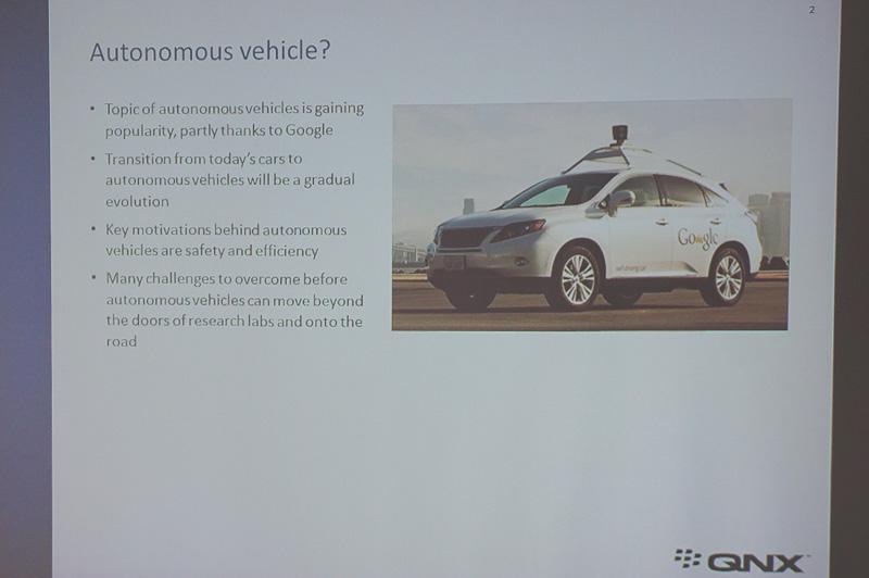 米国ではGoogleの取り組みなどを中心に自動運転への興味が高まっている