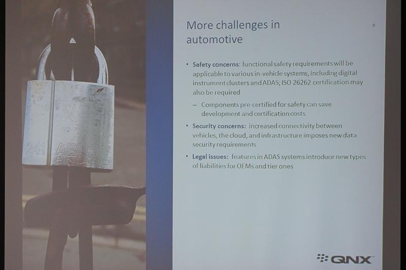 自動車メーカーの3つの懸念。「機能安全性」「セキュリティ」「法的責任」などについて課題がある