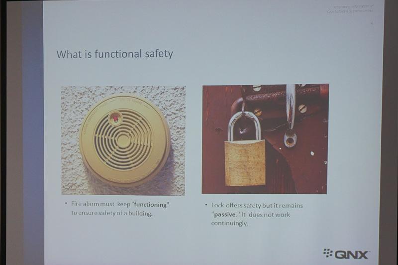 「機能安全性」とは継続的に機能し続け、かつセキュリティ上の懸念も小さいことを意味する