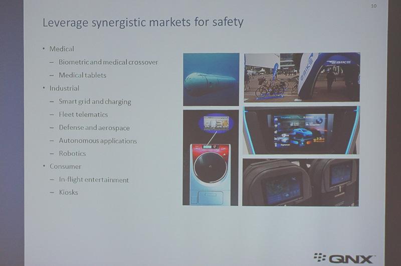 原発や医療などミッションクリティカルなほかの分野での機能安全性への取り組みが自動車にも生かされる