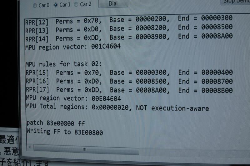 patchコマンドで、ff(フルビット、最高スロットル開度)をメモリに書き込み。この後クルマは暴走した