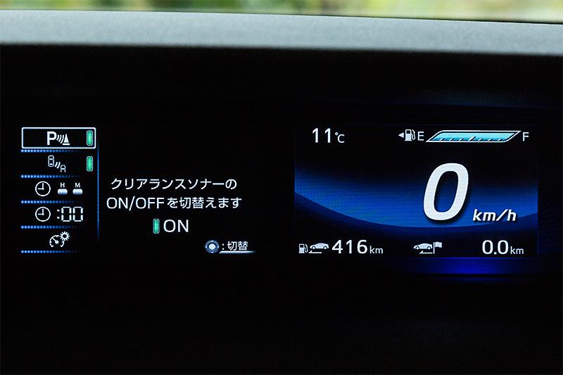 インストルメントパネル中央上段に4.2インチTFT液晶を採用したスピードメーターとマルチインフォメーションディスプレイを配置。出力や平均燃費、平均車速といった情報を確認できる