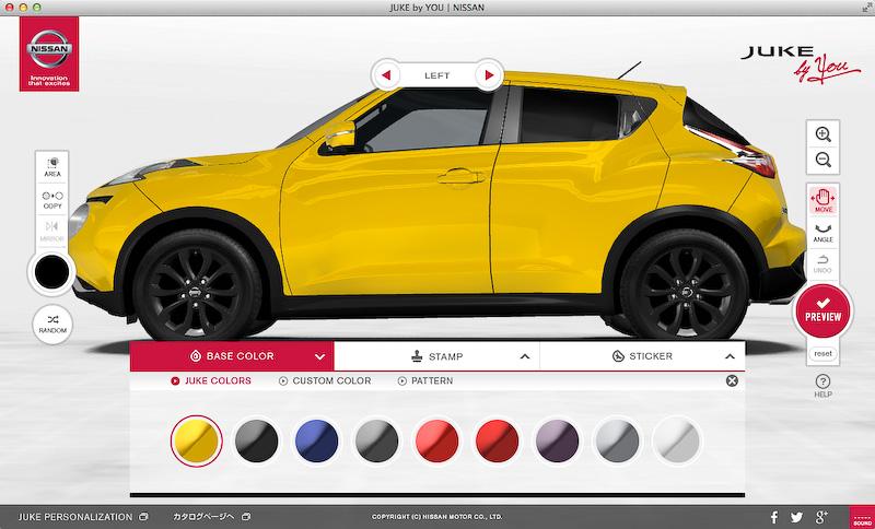 デザイン開始。けっこう本格的なインターフェイスだ。まずはベースカラーを決めてみる