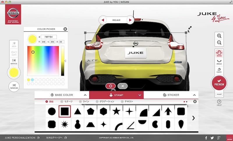 四角い図形を車体に大きく描くことで、ボディーカラーを塗り分けることができる