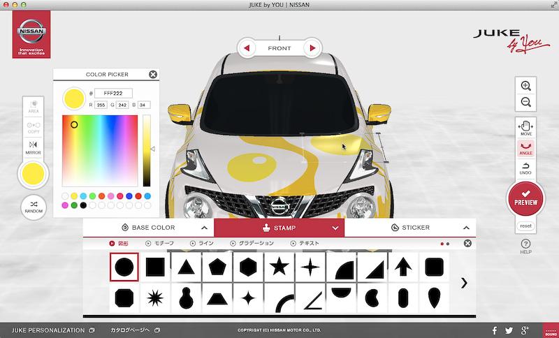 「STAMP」の「図形」にさまざまな基本シェイプが入っている。大きさと向き、位置を決めて貼っていく。図形を組み合わせて目玉焼きの黄身を鋭意制作中