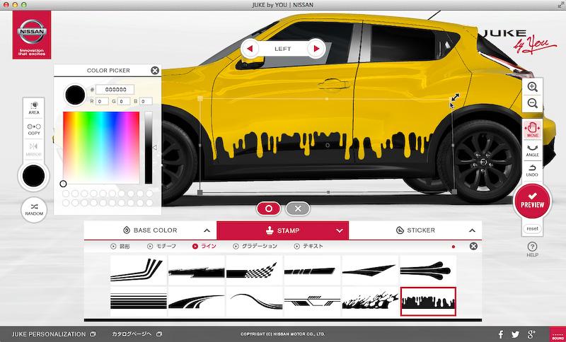 「ライン」は車体を横断するデザインに使える。大胆に大きく貼り付けてみる