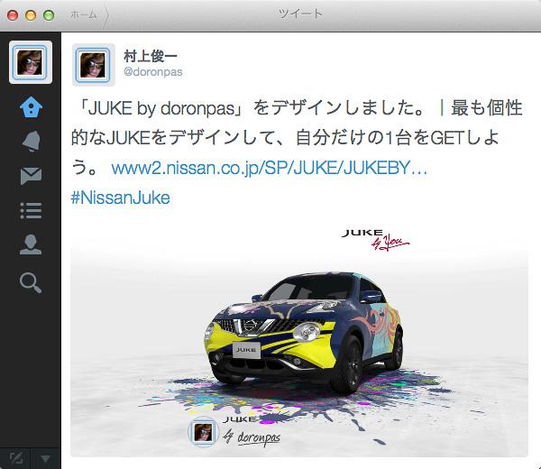 Twitterの場合、このような感じでツイートされる。リンクをクリックすると3Dモデルの鑑賞ができる