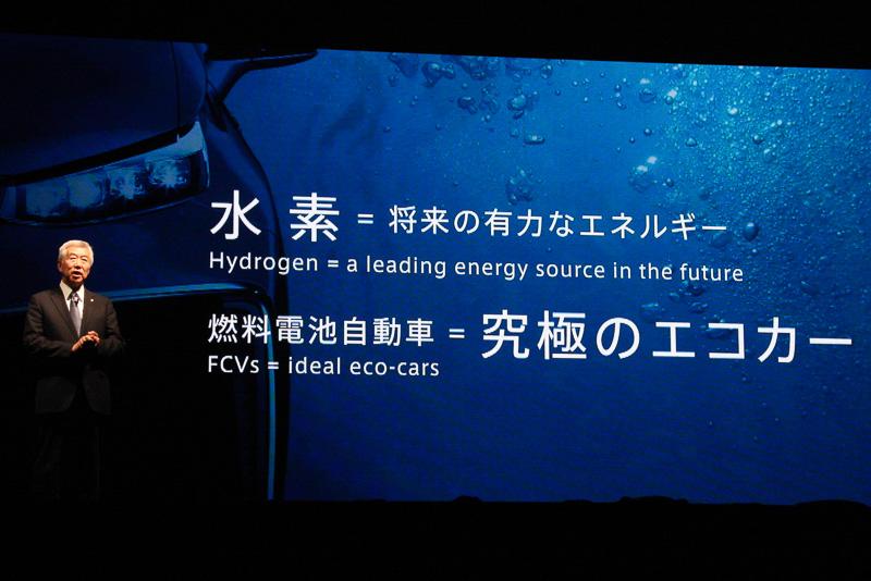 """加藤氏は水素が資源に乏しい日本にとって非常に重要なエネルギーであり、""""究極のエコカー""""であるFCVによって水素社会の推進を目指すことで社会貢献したいと語った"""