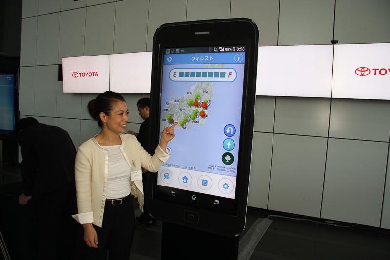 """専用スマートフォンアプリ「Pocket MIRAI」では全国の水素ステーションが検索できるほか、走行履歴を樹木で表現する機能も用意。""""発電時に出た水で木が育つ""""という発想。季節に合わせてクリスマスツリーになったり、門松になるといった演出も予定している"""