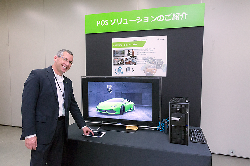 会場ではNVIDIA 自動車事業部 事業部長のダニー・シャピーロ氏が来日し、顧客に対して同社製品の説明を行っていた