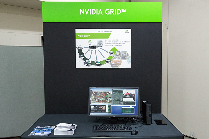 NVIDIA GRIDの展示。仮想ワークステーションをクラウド上に展開することができるようになる