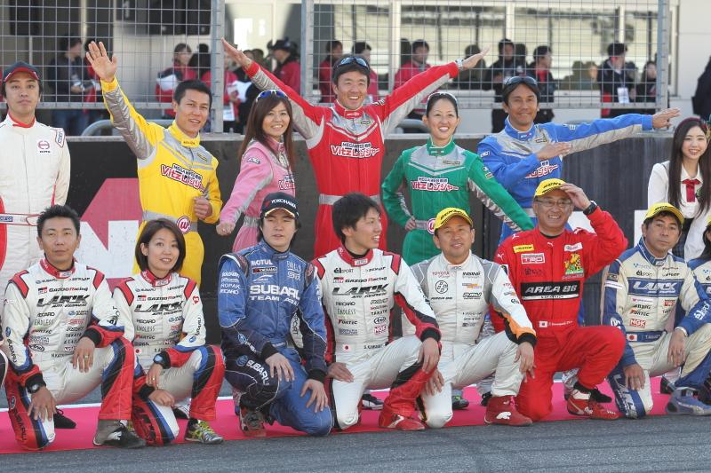 往年の名選手や世界チャンピオンからこれから世界に挑戦する若手までが一堂に集結