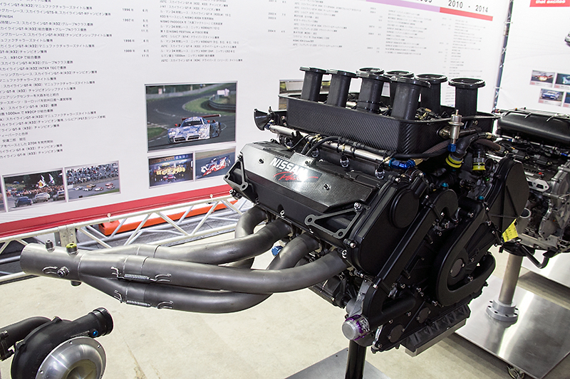 VRH35Lの翌年、レギュレーションに合わせて大排気量化したVRH50A