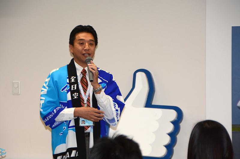 イベントの最後に挨拶を行ったマーケティング部の吉田亮一氏