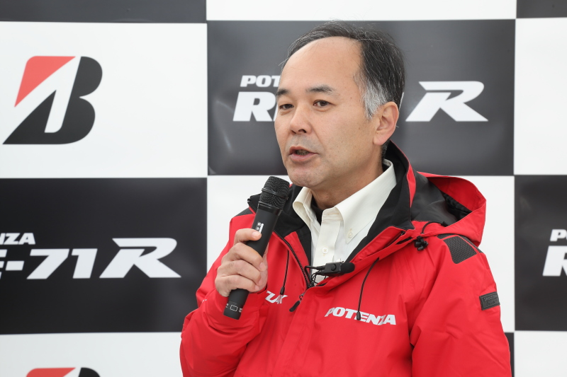 筑波サーキットでのタイムアタック方法については、ブリヂストン 実車試験部 実車試験第3ユニットリーダー 小澤通夫氏より説明が行われた