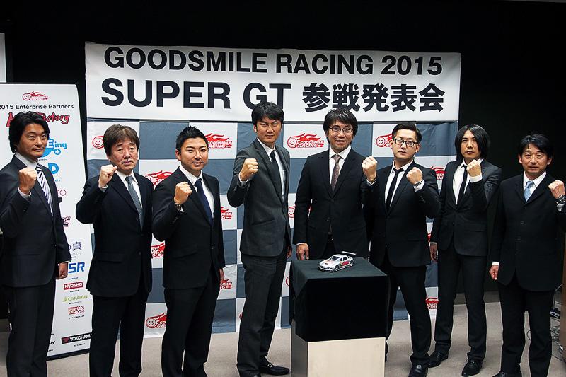 グッドスマイルレーシング、SUPER GT参戦発表会