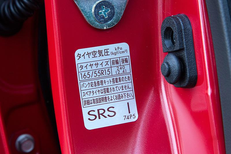 15インチタイヤの空気圧は240kPa