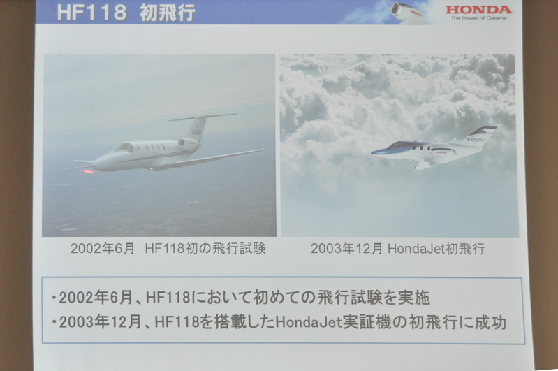 HF118-2