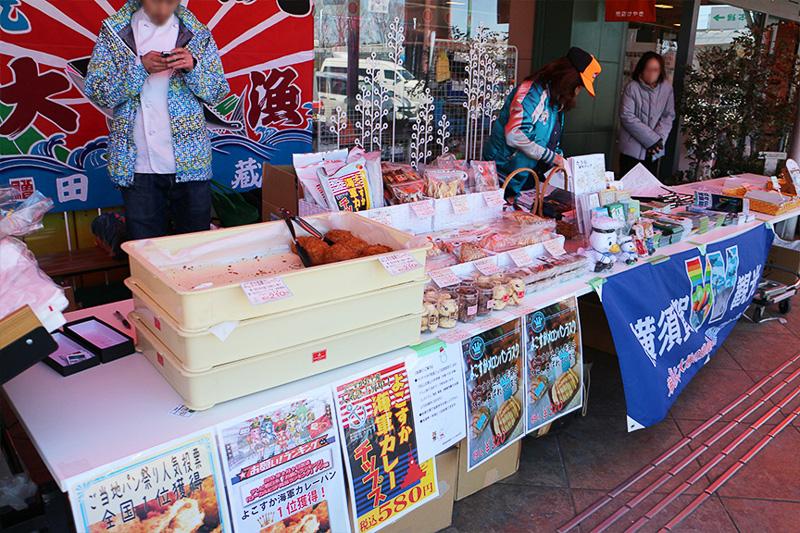 首都高 川口PAに立ち寄ると、先日ドライブしてきた横須賀の観光キャンペーンをやっていた。おやつ用にカレーパンを購入