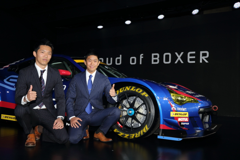 ニュル参戦マシンとデザイン的に統一感がとれた今年のSUPER GT参戦車両。ドライバーには山内英輝選手が加入し、タイヤはダンロップへと変更された